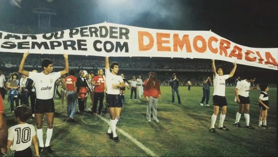 Corinthians, Meu Timao